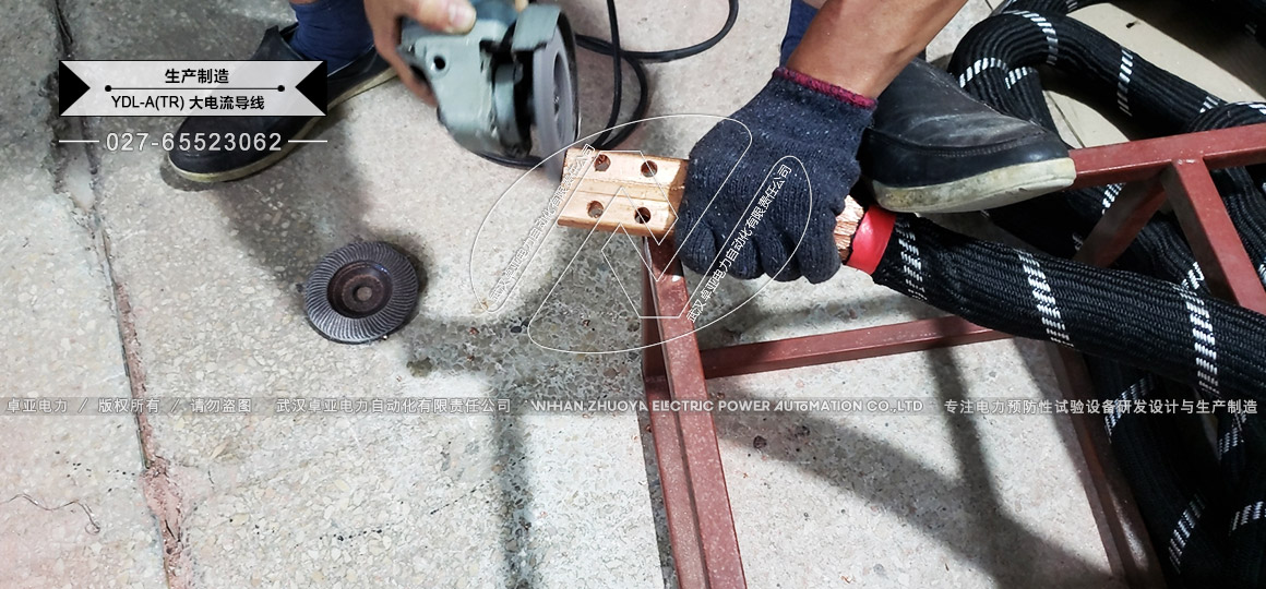 1500A大电流电源电缆 - 铜端子抛光流程