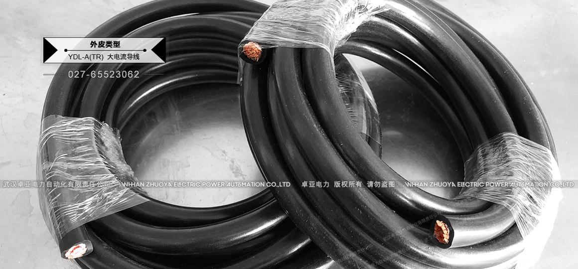 100A镀锡铜编织线 - 绝缘护套