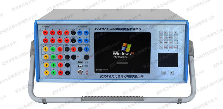 六相微机继电保护测试仪图片