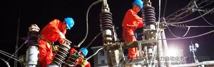 卓亚电力2021年五一劳动节放假通知