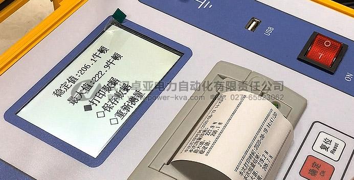 高压隔离开关触指压力测试仪数据打印