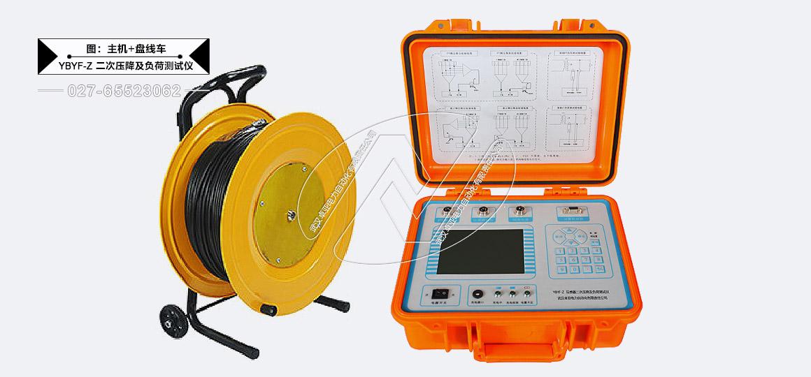 互感器二次压降及负荷测试仪