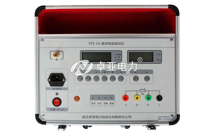 1A直流电阻测试仪