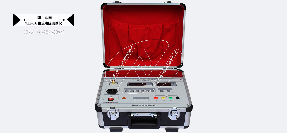 3A直流电阻测试仪