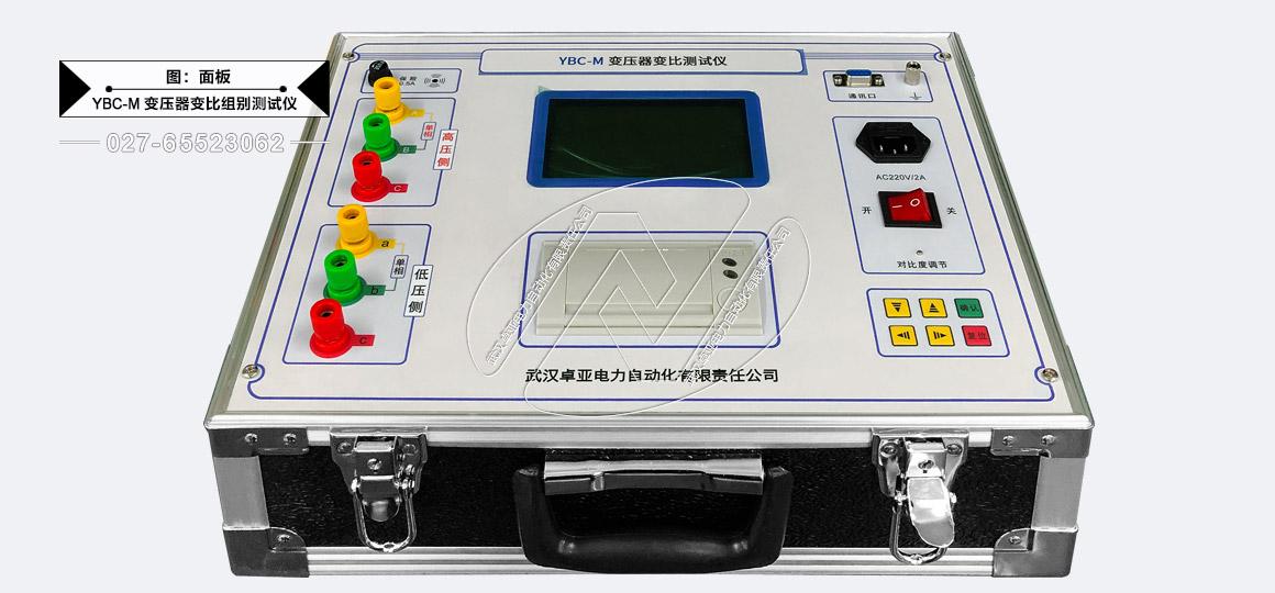变压器变比组别测试仪 - 操作面板