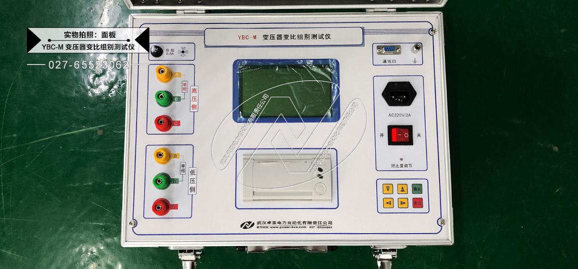 变压器变比组别测试仪 - 实物照片(操作面板)