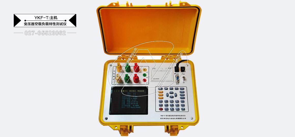 变压器空载负载特性测试仪