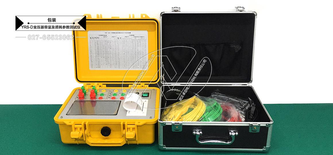 变压器容量及损耗参数测试仪