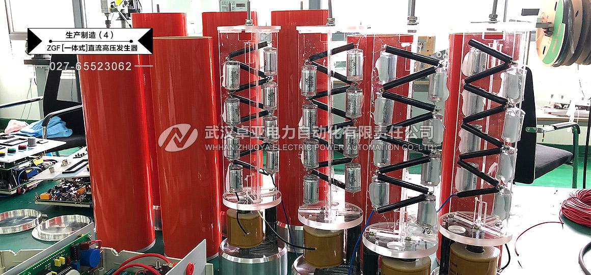 110kV等级变电站设备配置_直流高压发生器 - 生产制造(图4)
