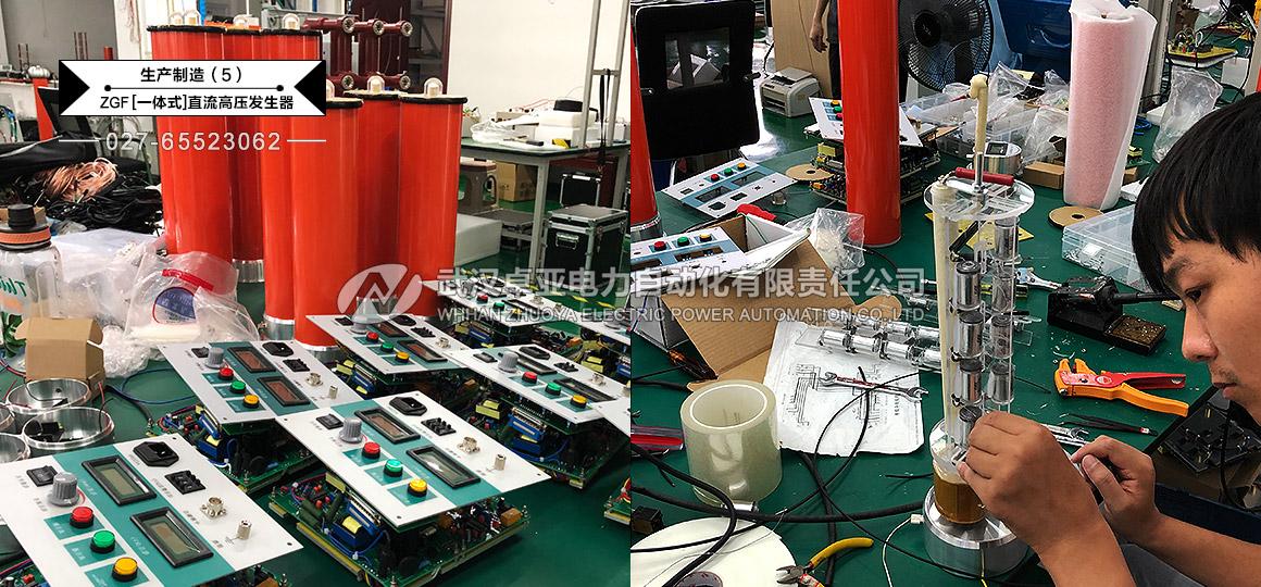 110kV等级变电站设备配置_直流高压发生器 - 成品展示