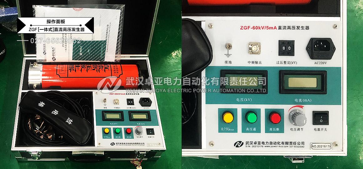 110kV等级变电站设备配置_直流高压发生器 - 操作面板及说明书