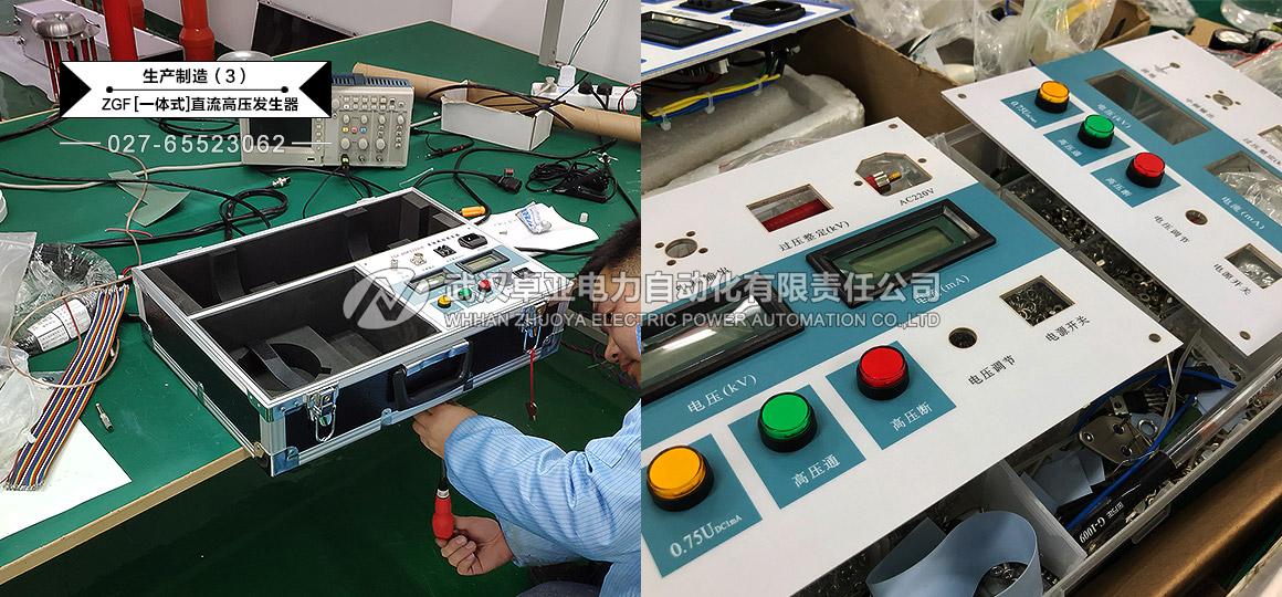 110kV等级变电站设备配置_直流高压发生器 - 生产制造(倍压筒)