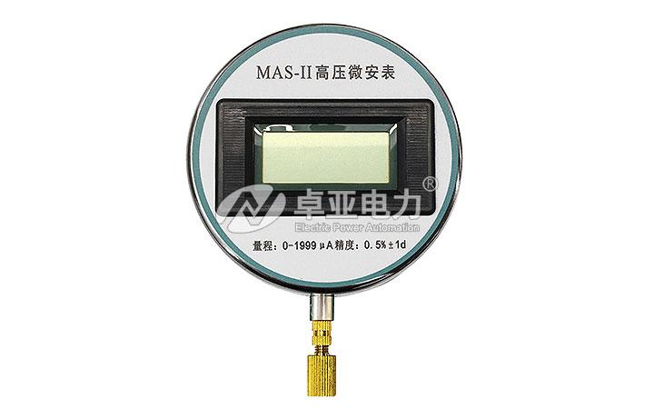 110kV等级变电站设备配置_直流高压发生器 - 数字微安表