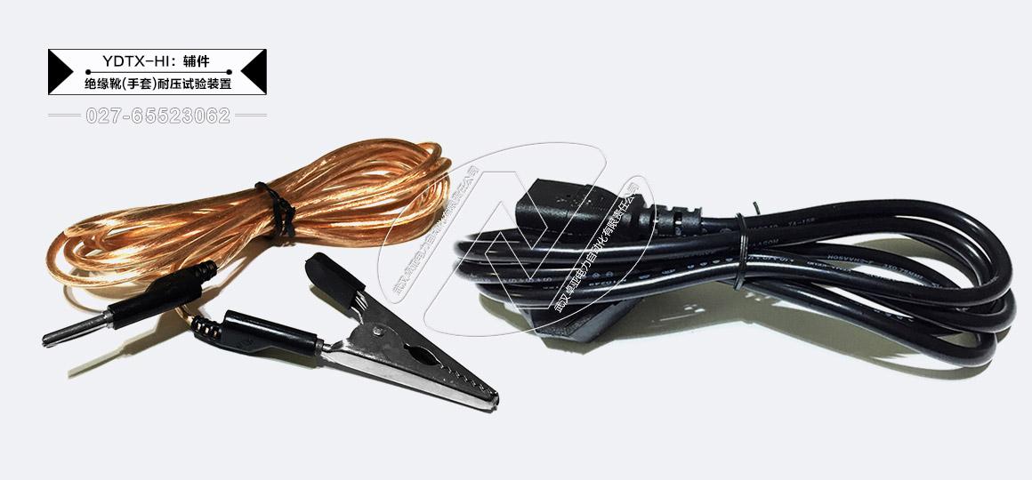 绝缘靴(手套)耐压试验装置
