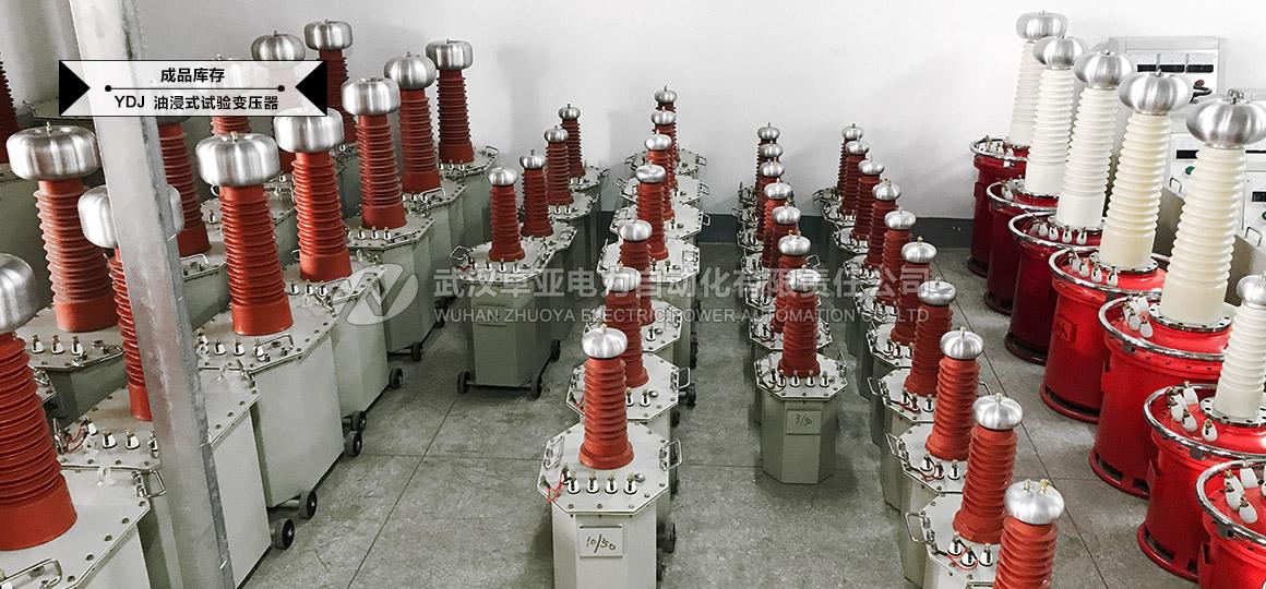 20kVA/150kV高压耐压试验台 - 生产制造(2)