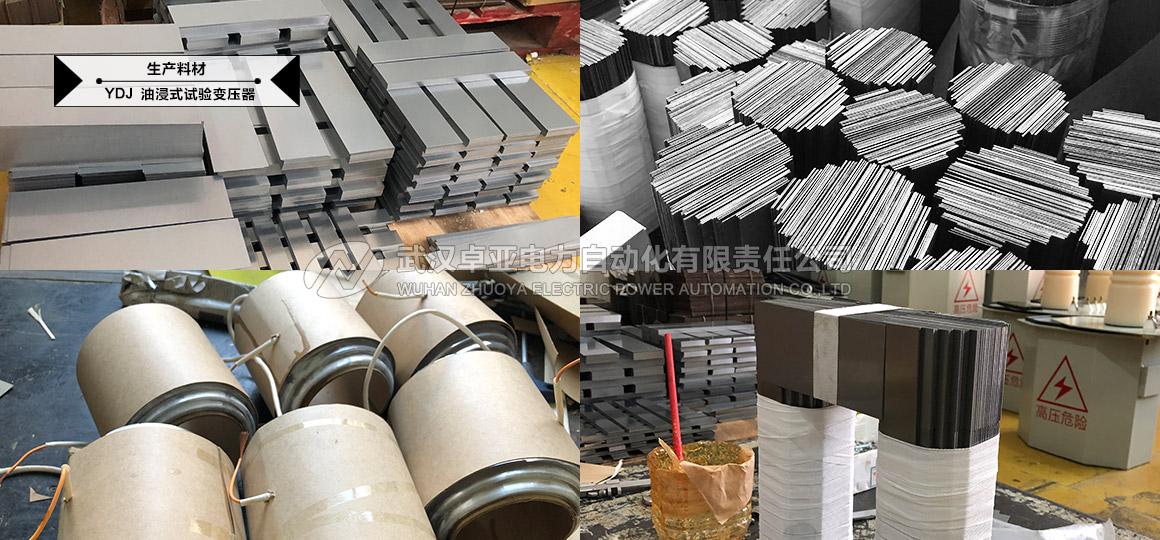 工频耐压装置 - 生产制造(3)