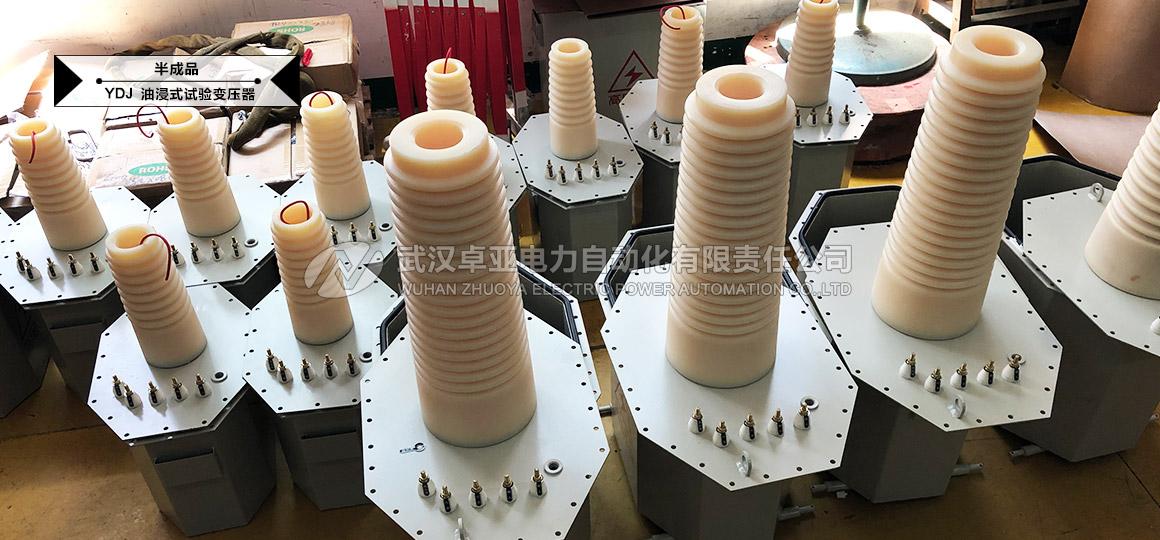 20kVA/150kV高压耐压试验台 - 生产制造(4)