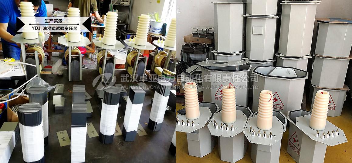 50kV交流试验变压器 - 生产制造(5)