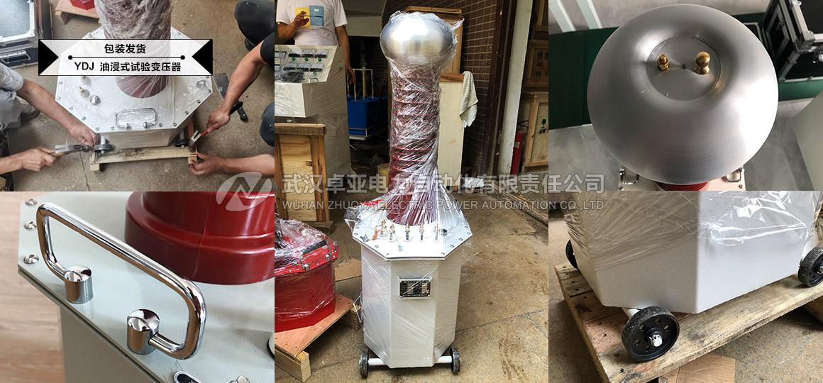 20kVA/150kV高压耐压试验台 - 实物图(1)