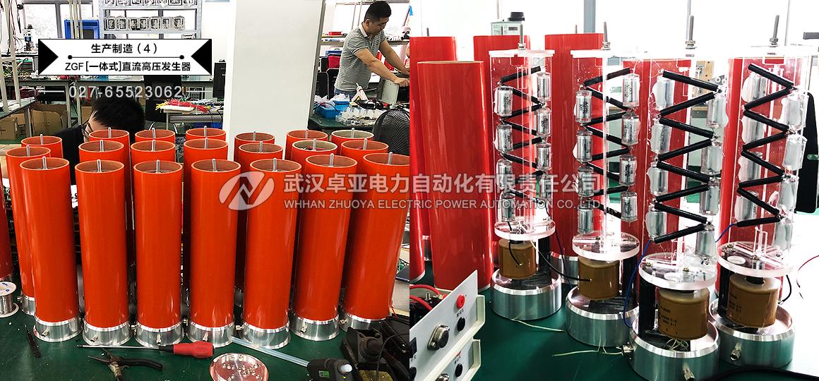 120kV直流高压发生器