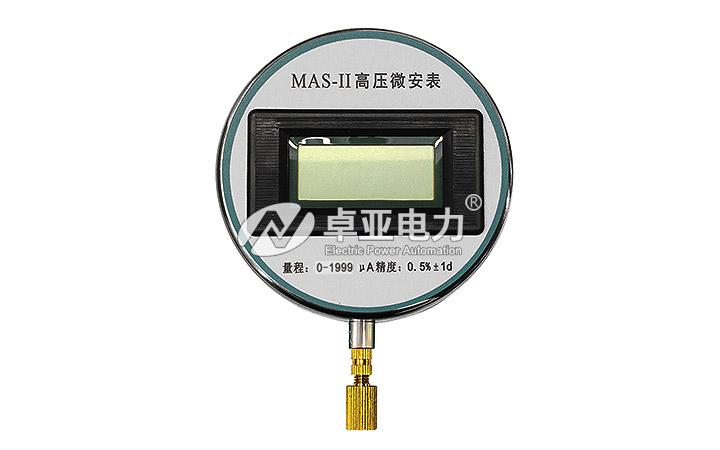 200kV直流高压发生器微安表