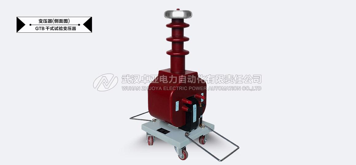 干式试验变压器高压硅堆