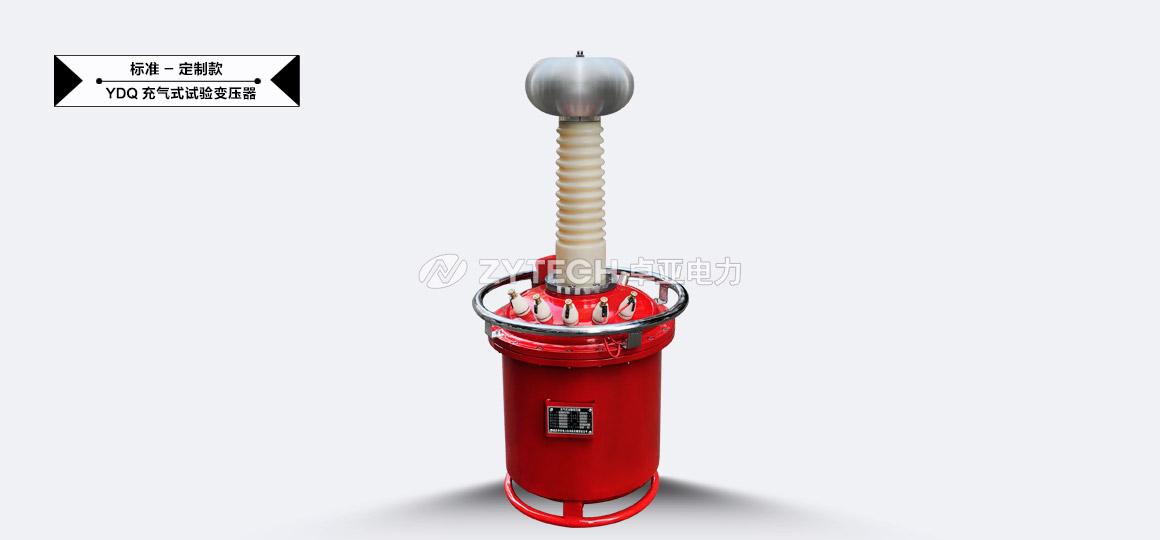 充气式试验变压器仓库成品展示图
