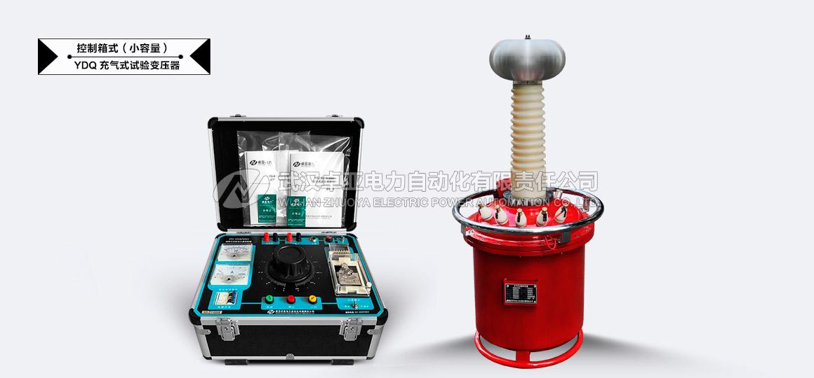 充气式试验变压器压力计(表)