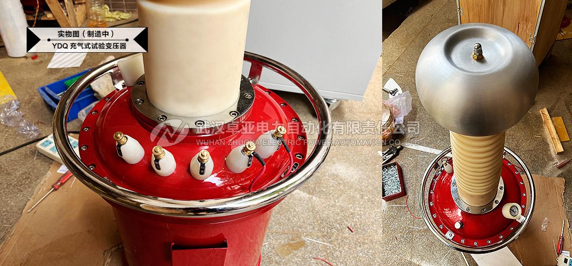 耐压试验充气式试验变压器