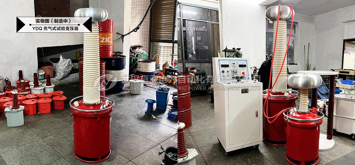 充气式试验变压器备货发货图