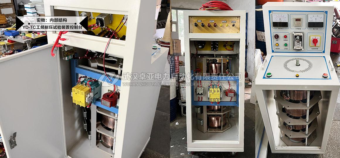 试验变压器操作台操作面板(高压电压表及低压电流表)