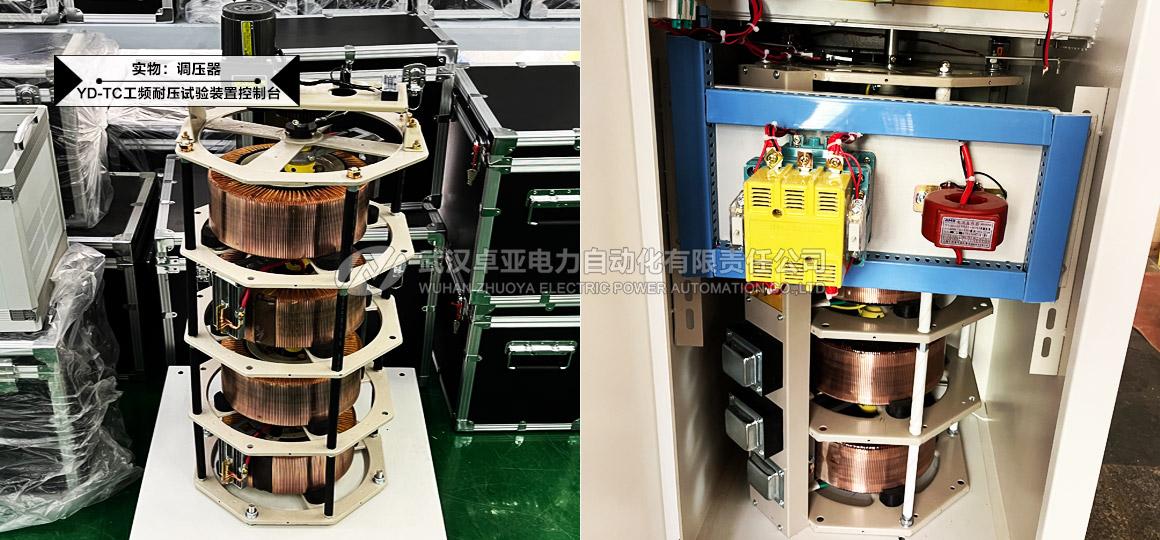 试验变压器操作台仓库成品