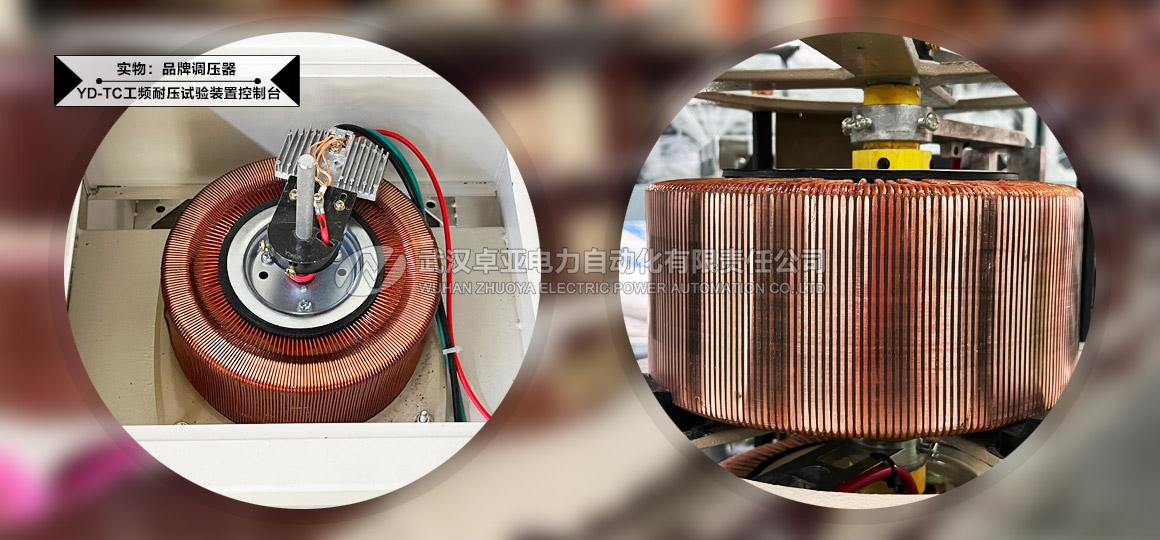 试验变压器操作台及油浸式试验变压器
