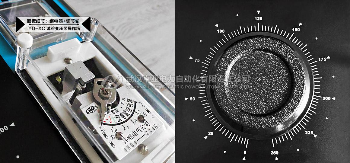 试验变压器操作箱操作面板接线端子及电压电压指示仪表
