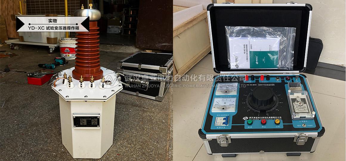 试验变压器操作箱采用木箱包装
