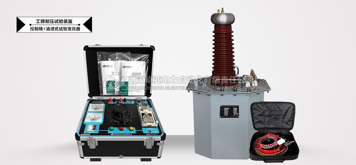 试验变压器操作箱配件及测试连接线