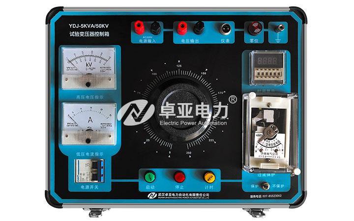 试验变压器操作箱
