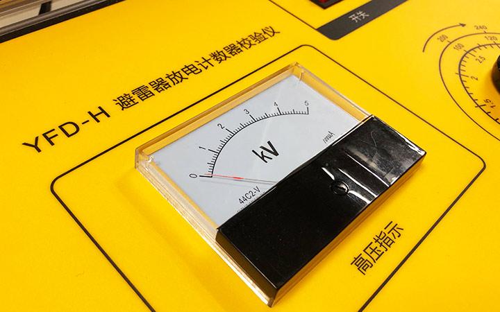 避雷器放电计数器校验表头