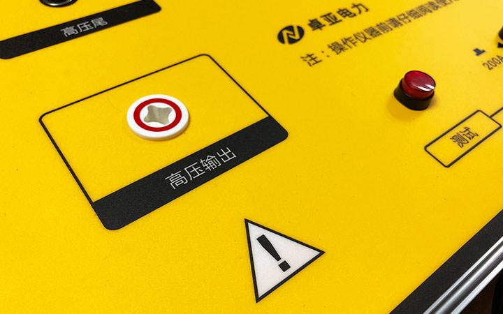 避雷器放电计数器校验仪高压端子