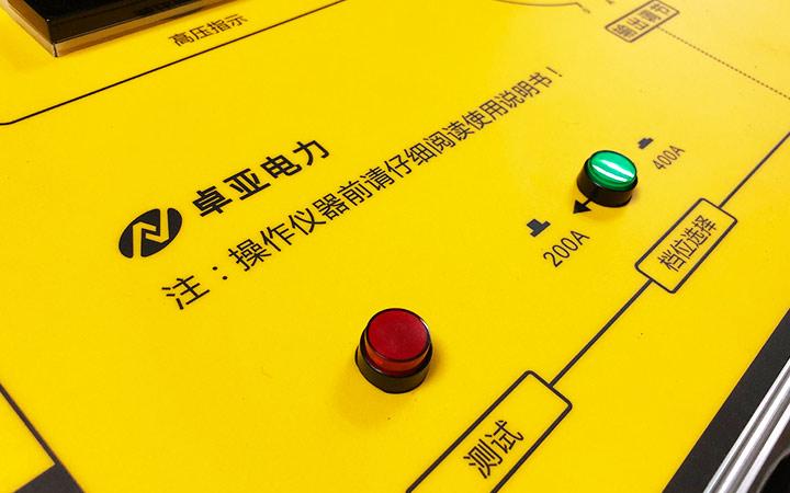 避雷器放电计数器校验仪测量按钮
