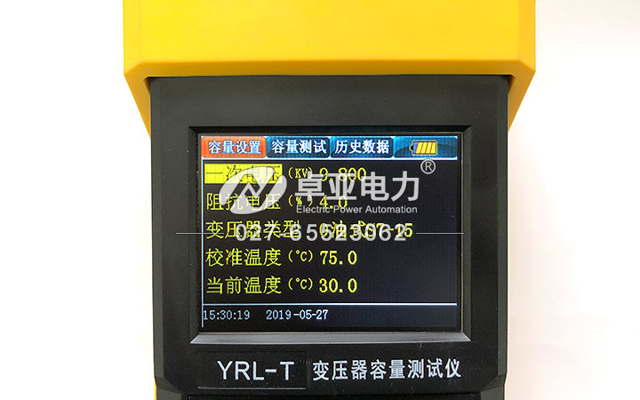 变压器容量测试仪显示屏