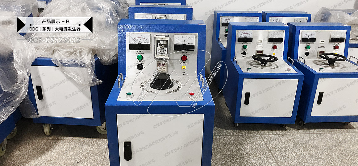 1000A大电流发生器 - 仓库成品展示
