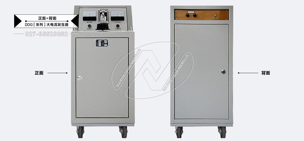 1000A大电流发生器 - 部件介绍(正面展示+背面展示)