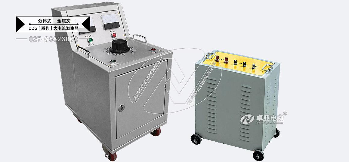1000A大电流发生器 - 分体式(2)