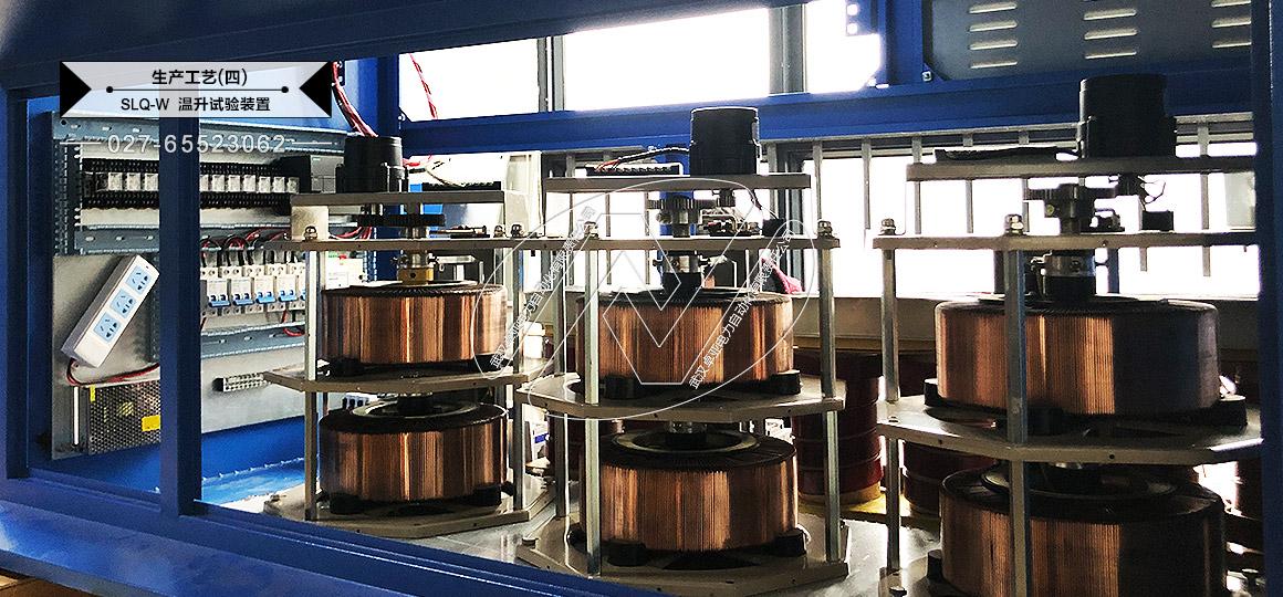 三相大电流温升试验装置生产制造(图4)
