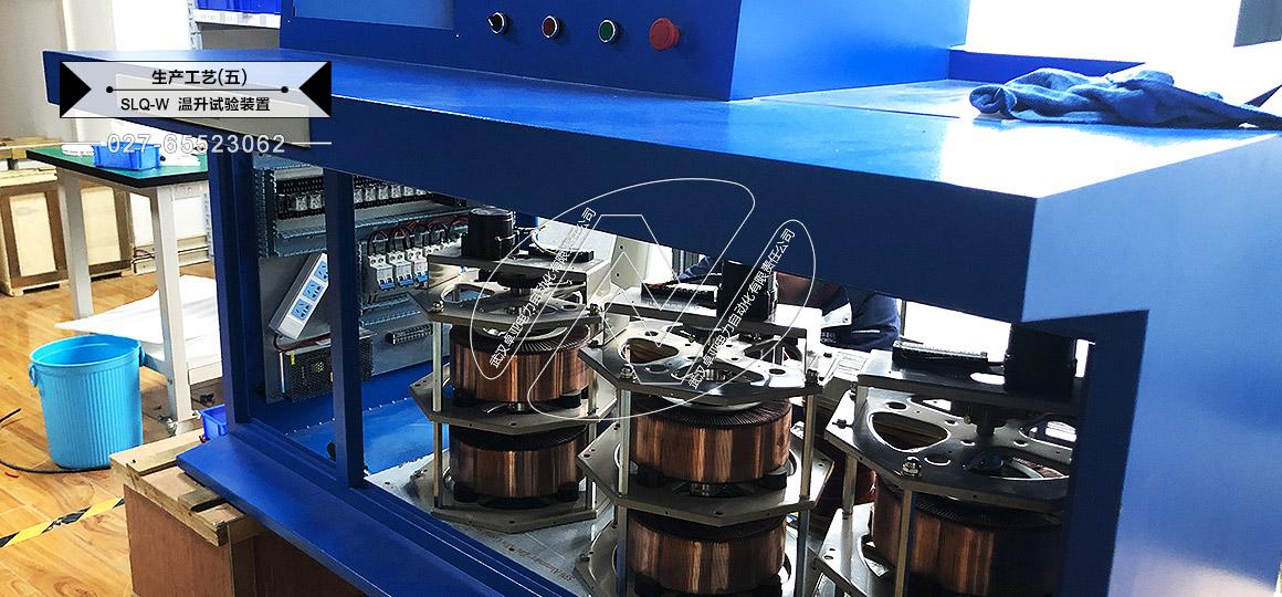 三相大电流温升试验装置生产制造(图5)