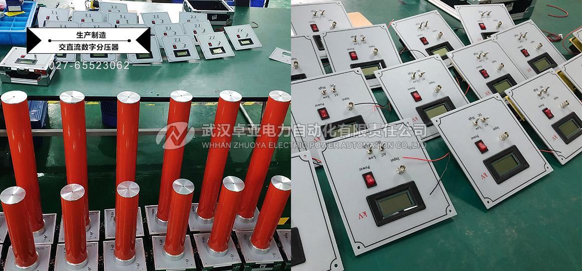 50kv、100kv、150kv及200kv交直流分压器