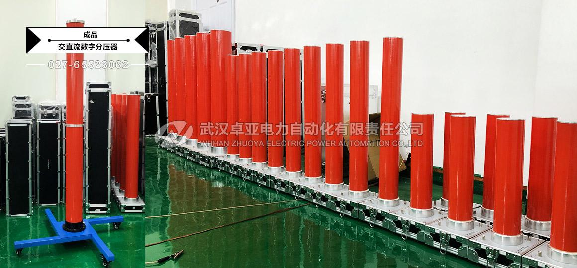 50kV交直流高压分压器 - 接地线及信号线
