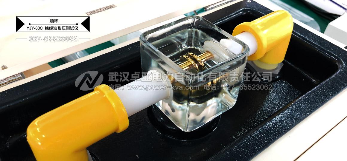 绝缘油介电强度测试仪 - (升压、降压、搅拌)指示灯