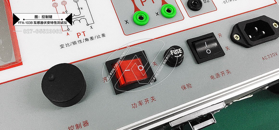 互感器伏安特性测试仪细节图(1)